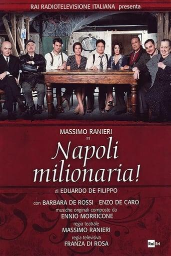 Poster of Napoli milionaria