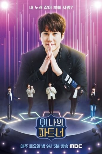 Poster of Oh! My Part, You