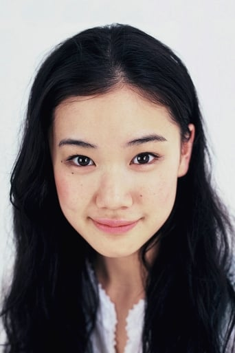 Image of Yu Aoi