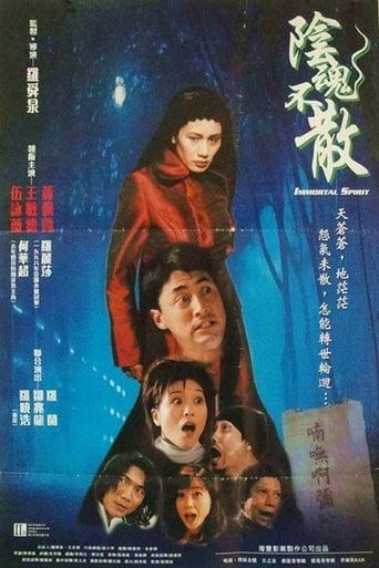Poster of Immortal Spirit