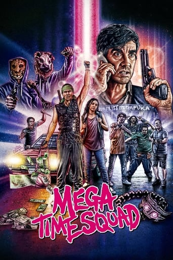 Poster of Mega Time Squad