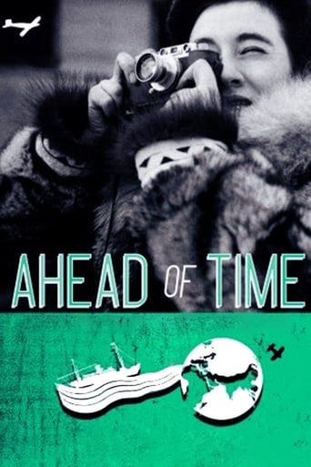 Poster of Ahead of Time: The Extraordinary Journey of Ruth Gruber