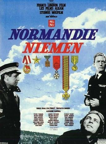 Poster of Normandy - Neman