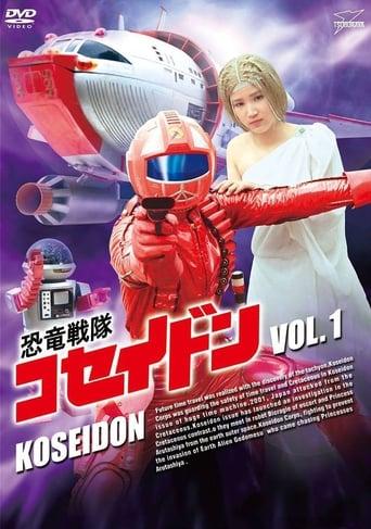 Poster of Dinosaur Corps Koseidon