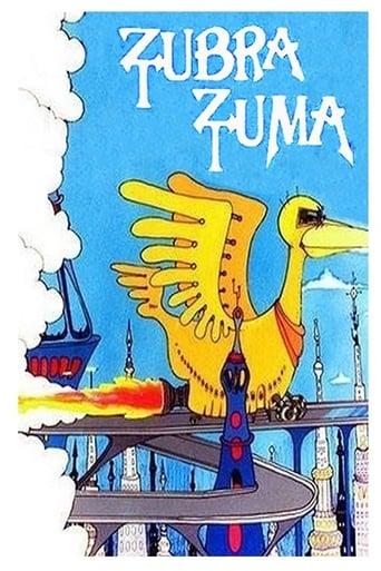 Tzubra Tzuma