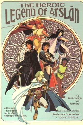The Heroic Legend of Arslan: Age of Heroes