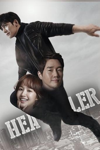 Poster of Healer