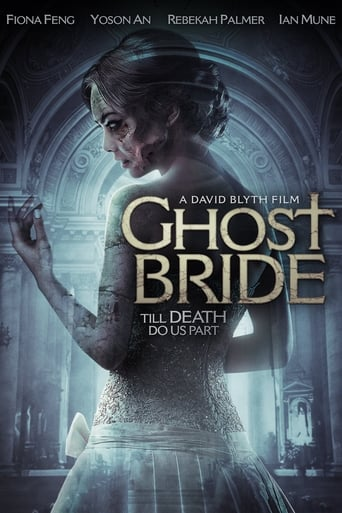 Poster of Ghost Bride