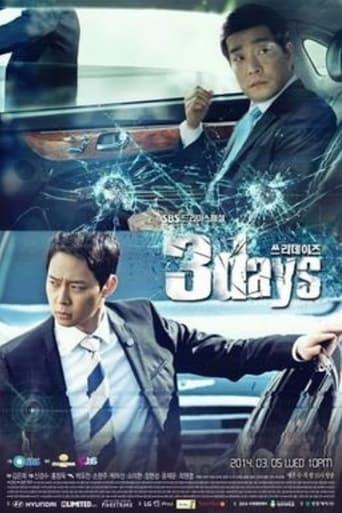Poster of Three Days