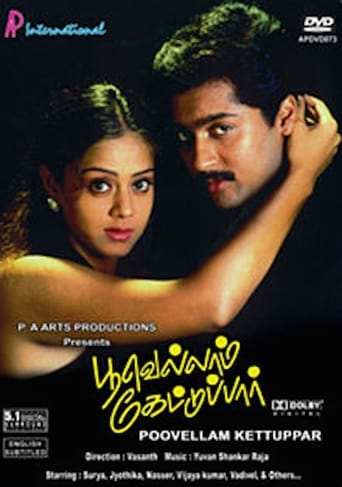 Poster of Poovellam Kettuppar