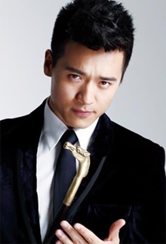 Gao Yun-Xiang