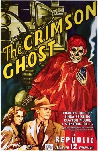 CRIMSON GHOST, THE (DVD-R)