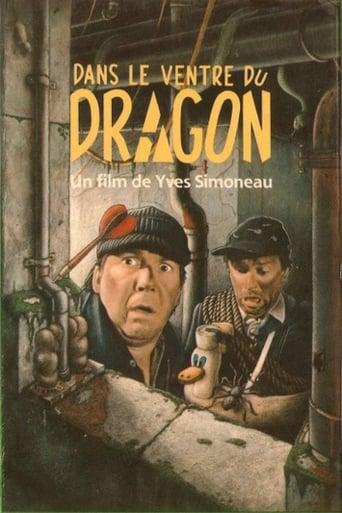 Poster of Dans le ventre du dragon