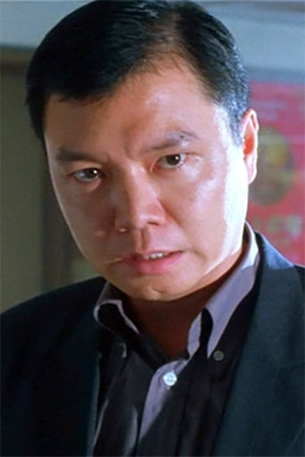 Picture of Ai Wai