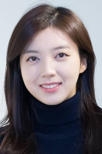 Image of Chae Seo-jin