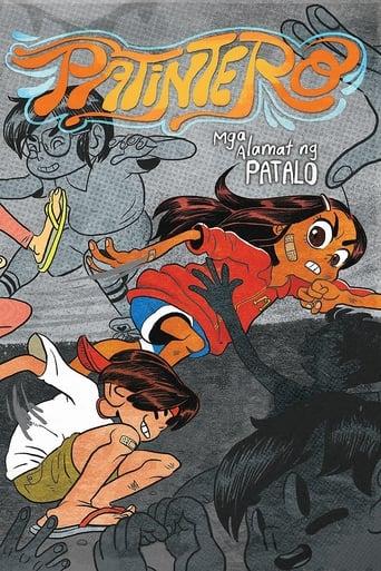 Poster of Patintero: Ang Alamat ni Meng Patalo