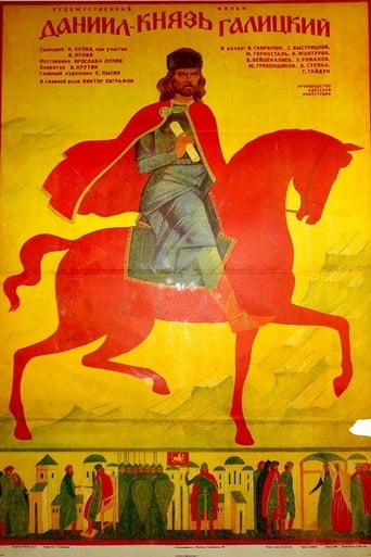 Poster of Prince Daniil Galitsky