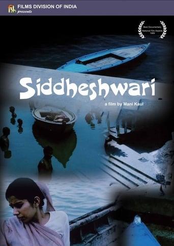 Poster of Siddheshwari