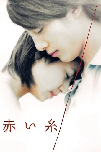 Poster of Red Thread of Fate
