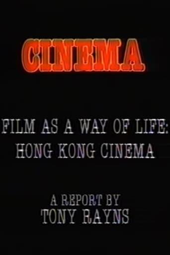 Poster of Visions Cinema: Film as a Way of Life: Hong Kong Cinema - A Report by Tony Rayns