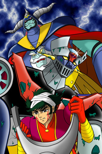 Poster of Mazinger Z vs The Great Dark General