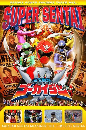 Poster of Kaizoku Sentai Gokaiger