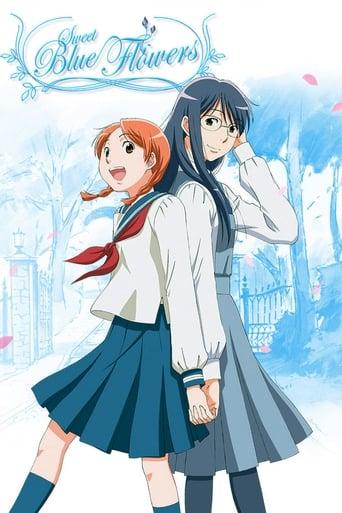 Season 1 (2009)