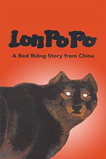 Lon Po Po: A Red-Riding Hood Story from China poster
