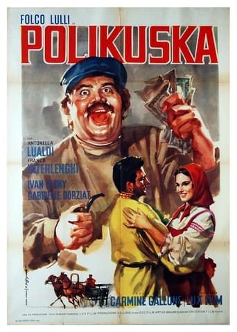 Poster of Polikuschka