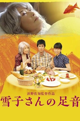 Poster of The Landlady
