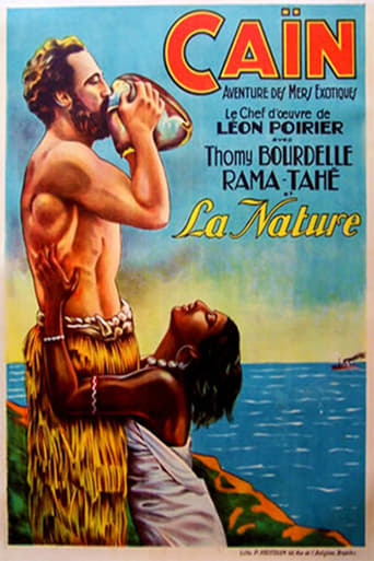 Poster of Rama, the Cannibal Girl