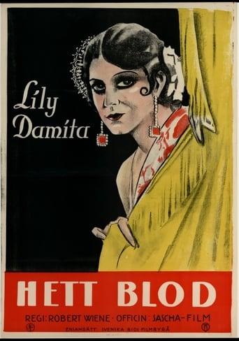 Poster of Die berühmte Frau