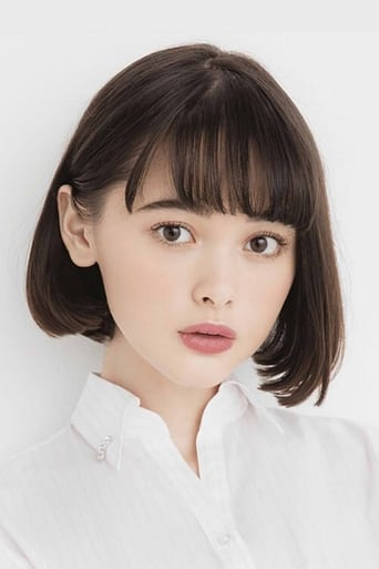 Image of Tina Tamashiro