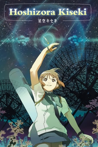 Poster of Hoshizora Kiseki