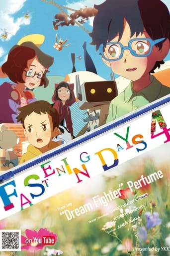 Poster of Fastening Days 4