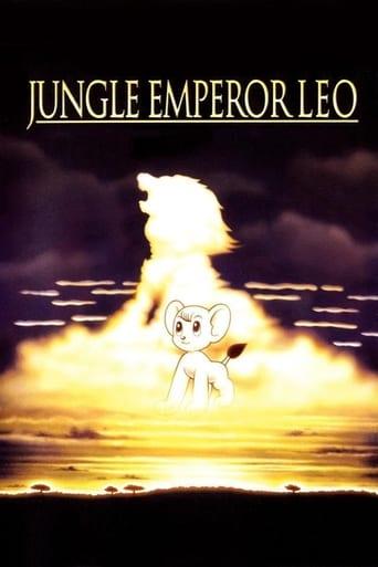 Kimba - La leggenda del leone bianco