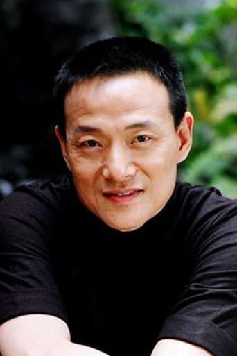 Image of Wu Hsing-Guo
