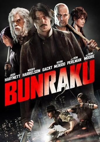 Poster of Bunraku