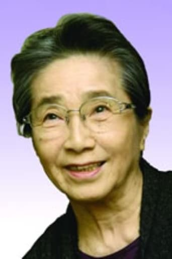 Image of Izumi Imamura