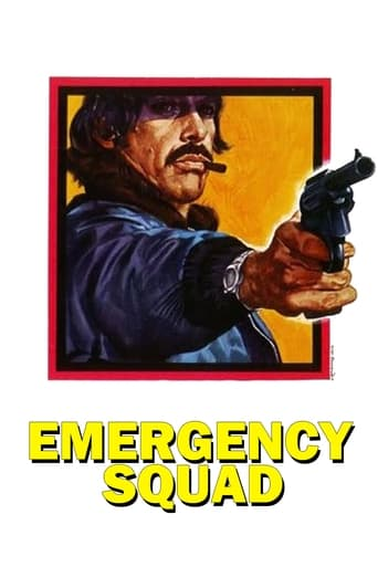 Poster of Emergency Squad
