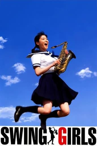 Poster of Swing Girls