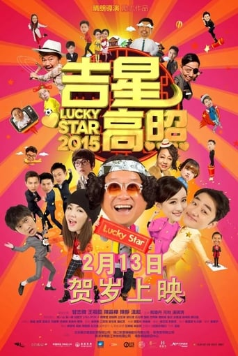 Poster of Lucky Star 2015