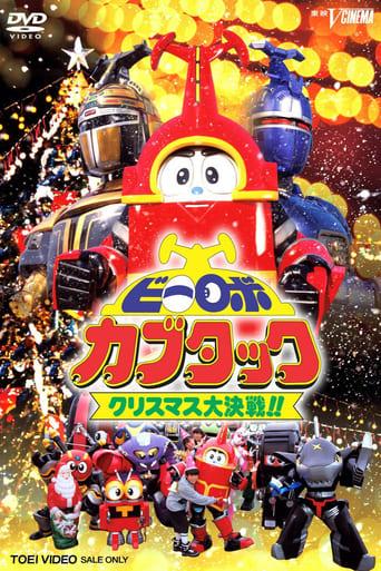 Poster of B-Robo Kabutack: The Epic Christmas Battle!!