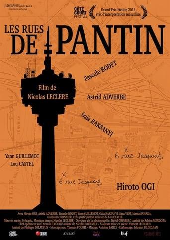 Poster of Les rues de Pantin