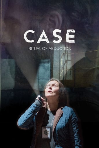 Poster of Case