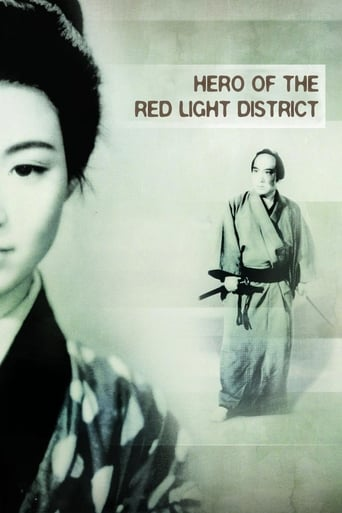 Poster of Hero of the Red Light District
