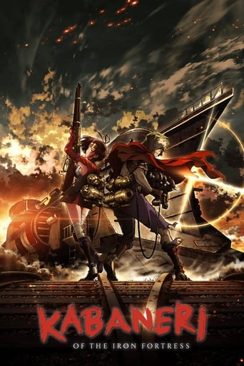 Poster of Kabaneri of the Iron Fortress