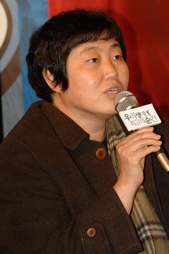 Yim Soon-rye