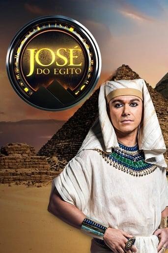 Poster of José do Egito