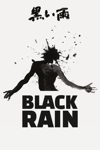 Poster of Black Rain